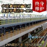 中環化工萃取槽   PVC萃取裝置