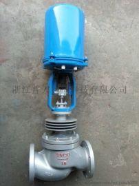 ZDLPDN150-16电动调节阀
