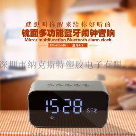 新款礼品音箱 时钟蓝牙音箱 显示屏音箱中性英文包装
