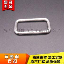 方扣 箱包挂钩 长方形扣 厂家直销 出口国外品质