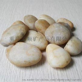 白色雨花石单价_白色雨花石多少钱一吨_重庆荣顺厂。