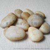 白色雨花石單價_白色雨花石多少錢一噸_重慶榮順廠。