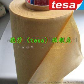 tesa4323通用纸质遮蔽胶带现货供应
