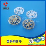 全新塑料PP泰勒花環填料 加強型DN95聚丙烯花環