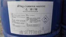 南京丹沛美国陶氏二乙二醇丁醚