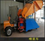 優質混凝土噴漿車天津噴錨車價位隧道用噴漿車
