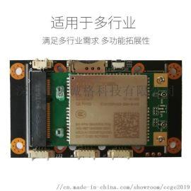 4G工业级路由器 视频监控传输终端 嵌入式通信模组