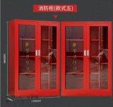 消防管理柜|消防应急柜厂家全国直销