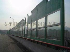 百叶孔声屏障 临汾小区隔音墙 透明玻璃隔音