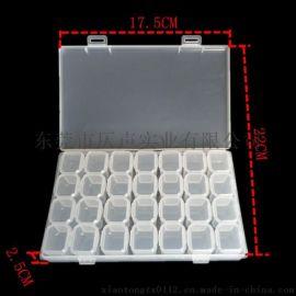 28格可拆卸五金零件收纳盒药盒螺母小零件收纳盒整理盒美甲小饰品整理盒