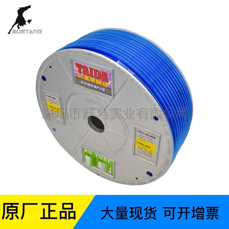 台达聚醚气管 8*5 广州台达气管 PU气动软管