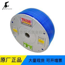 臺達聚醚氣管 8*5 廣州臺達氣管 PU氣動軟管