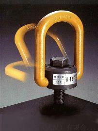 原装进口MARTEC/马太克吊环螺栓A型强力紧凑型