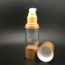 15ml乳液瓶 真空瓶 电化铝圆瓶
