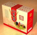 延津包装盒厂 礼品包装盒设计