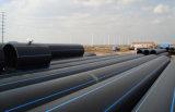 山東pe排水管廠家 專業pe管 歡迎來電諮詢