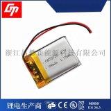 供應 3.7V 聚合物鋰電池 722729 480mAh智慧手錶、眼鏡專用電池