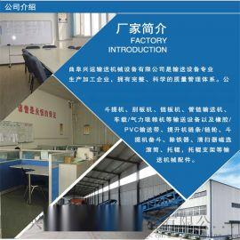 档板输送机气垫皮带输送机热销 大量供应传送机