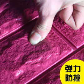 太倉帶膠泡棉牆貼、3D立體牆貼、磚紋牆貼