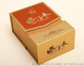 南召精品包装盒 礼品盒印刷