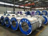 SPCC,SGCC,冷板,包鋼直供,一噸起發
