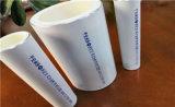 陝西商洛 鋁襯塑PE-RTII型複合管 長期銷售