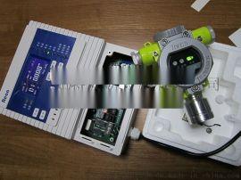 可燃油气浓度泄漏报警器固定式安装位置简介