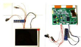 5.6寸液晶显示器视频AV