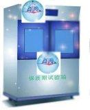 bh288药品稳定性试验箱
