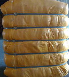 涤纶短纤 -5