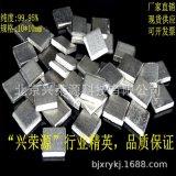 高纯金属铌块 铌颗粒 单质铌99.95%熔炼铌粒