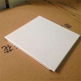 2021铝天花扣板 防火白色铝扣板吸音铝扣板
