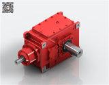 硬齿面铸铁齿轮箱 河南迈传HB齿轮箱减速机