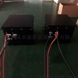48v140ah电动观光车锂电池组大容量动力电池组