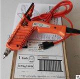 美国进口3MTC 热熔胶枪,不带螺纹热熔胶棒