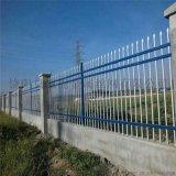 電力局防護牆欄杆藍白鋅鋼護欄網槍尖式圍網