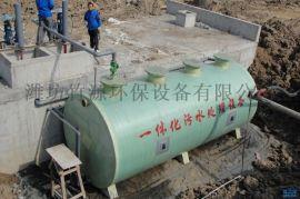 医院污水处理设备生产商