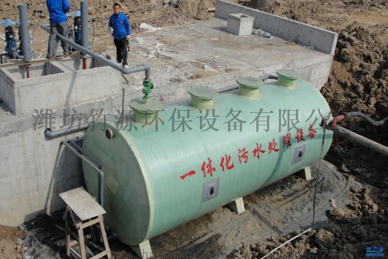 醫院污水處理設備生產商