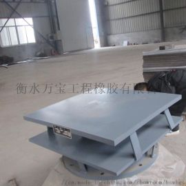 工程定制抗震減震型網架鋼支座