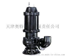 自吸式潜水污水泵_QG型带切割装置排污泵