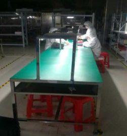 非标冂型不锈钢防静电工作台 铝型材/碳钢机架工作台