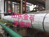 热电联产发电厂使用气凝胶毡
