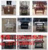 标准审讯椅 铁质审讯椅 ,铁质审讯椅