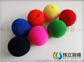 彩色海绵球 魔术道具球东莞厂家定制