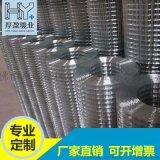 镀锌电焊网 不锈钢电焊网现货 厂家批发外墙保温批荡挂网