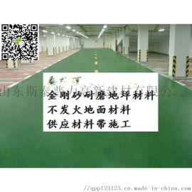 青岛金刚砂耐磨地面厂家厂房地面项目施工