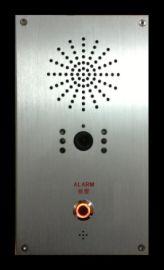 SIP-IT-31 室内IP可视对讲电话