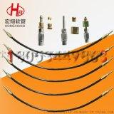 纤维编织增强高压软管,黄油管树脂液压软管总成