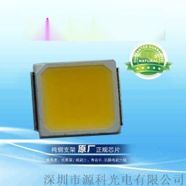 6V5054LED燈珠高壓高光效
