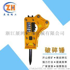 供应东本DBE81破碎锤-中型挖掘机配件厂家直销